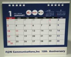A8の卓上カレンダー