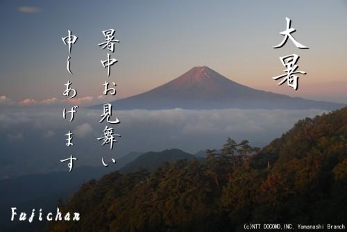富士山の絵葉書き・暑中見舞い(三ツ峠2010年7月28日5:00)