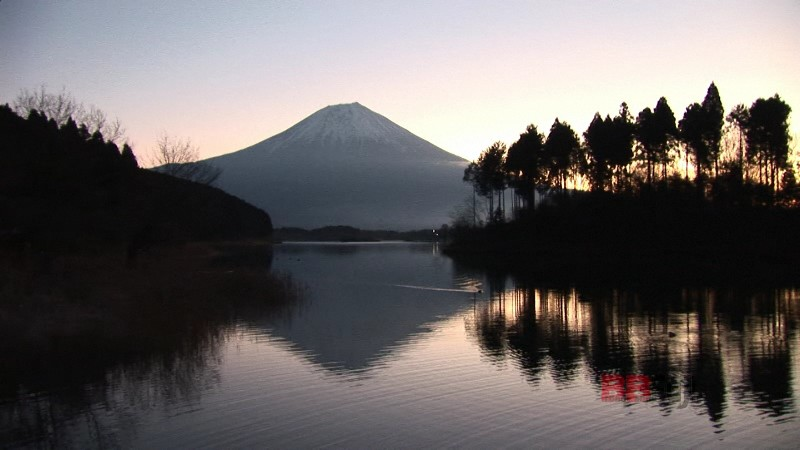 The mt. Fuji and the lake Tanuki